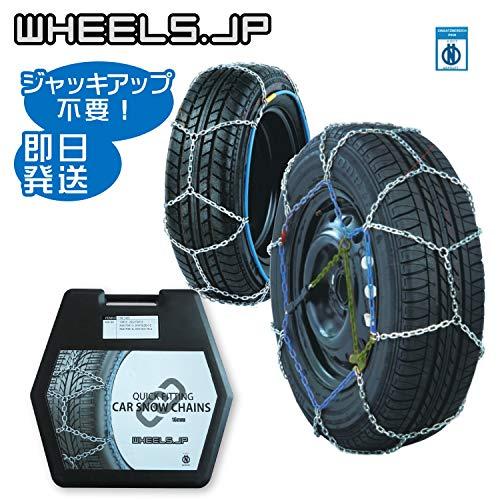 wheels(ホイールズ) タイヤチェーン 亀甲型 ジャッキアップ不要 16mm 195/75R16 (195/75/16 195-75-16 195/75-16) CBC-RV230-6