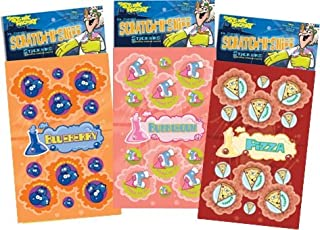 Just For Laughs Dr. Stinky's Scratch N Sniff Stickers 3-Pack- Pizza, Blueberry, Bubblegum 81 stickers