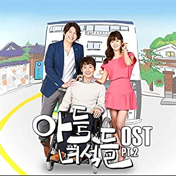 My Sons (MBC TV DRAMA) OST Part.1