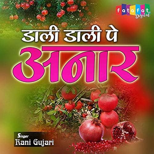 Rani Gujari