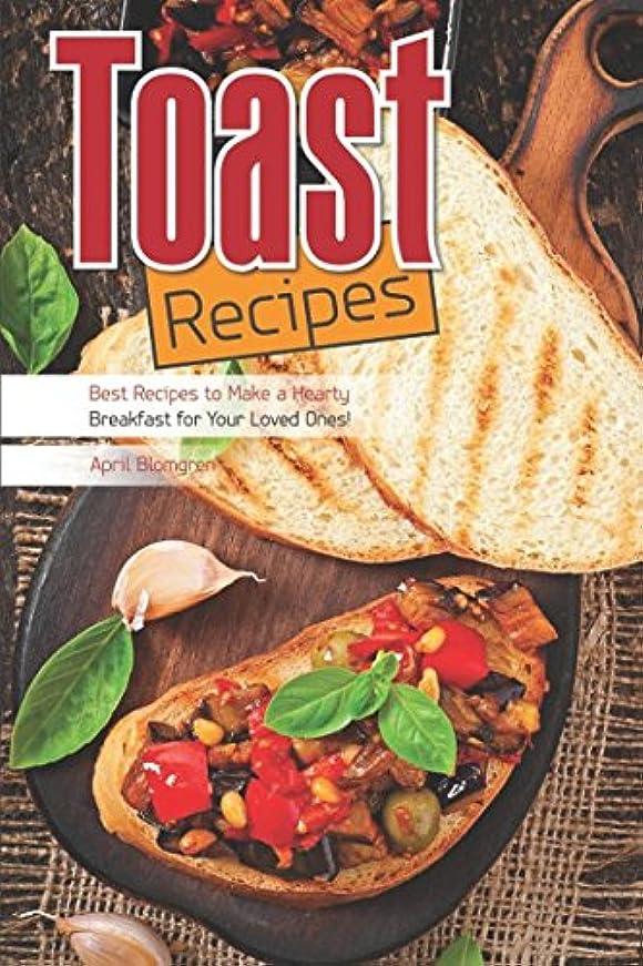 羽ラグ効能Toast Recipes: Best Recipes to Make a Hearty Breakfast for Your Loved Ones!