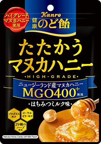 カンロ 健康のど飴たたかうマヌカハニーハイグレード 70g ×6個