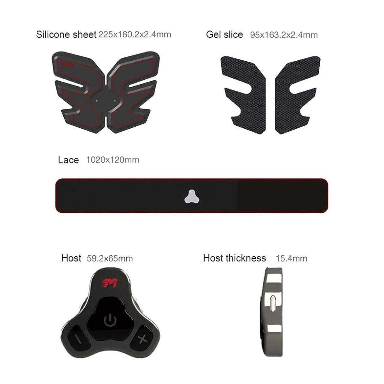 スキーム縮約並外れてAbベルト、筋肉刺激装置、EMS Abs Trainer腹部ベルトUSB充電式筋肉用トナーAbs Arms脚用Absサポートベルト&男性用?女性用 (Size : Host+Belly paste)