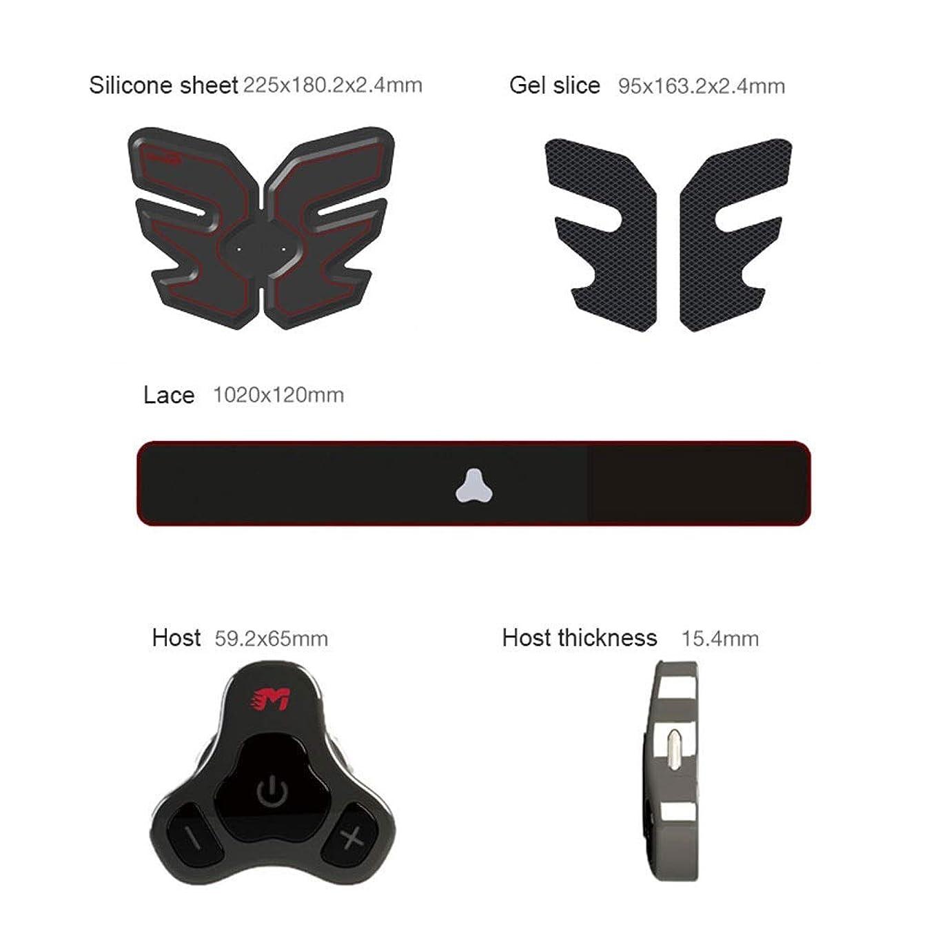 呼吸する一定付録Abベルト、筋肉刺激装置、EMS Abs Trainer腹部ベルトUSB充電式筋肉用トナーAbs Arms脚用Absサポートベルト&男性用?女性用 (Size : Host+Belly paste)