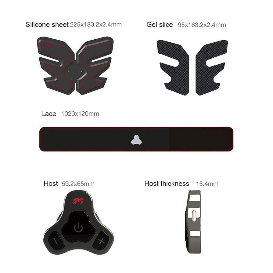 火山の差別苦痛Abベルト、筋肉刺激装置、EMS Abs Trainer腹部ベルトUSB充電式筋肉用トナーAbs Arms脚用Absサポートベルト&男性用?女性用 (Size : Host+Belly paste)