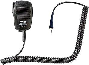 ALINCO EMS-62 ブラック