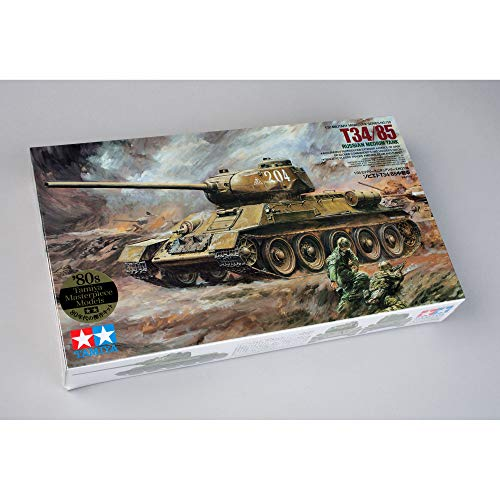 タミヤ 1/35 ミリタリーミニチュアシリーズ No.138 ソビエト軍 T34/85 中戦車 プラモデル 35138