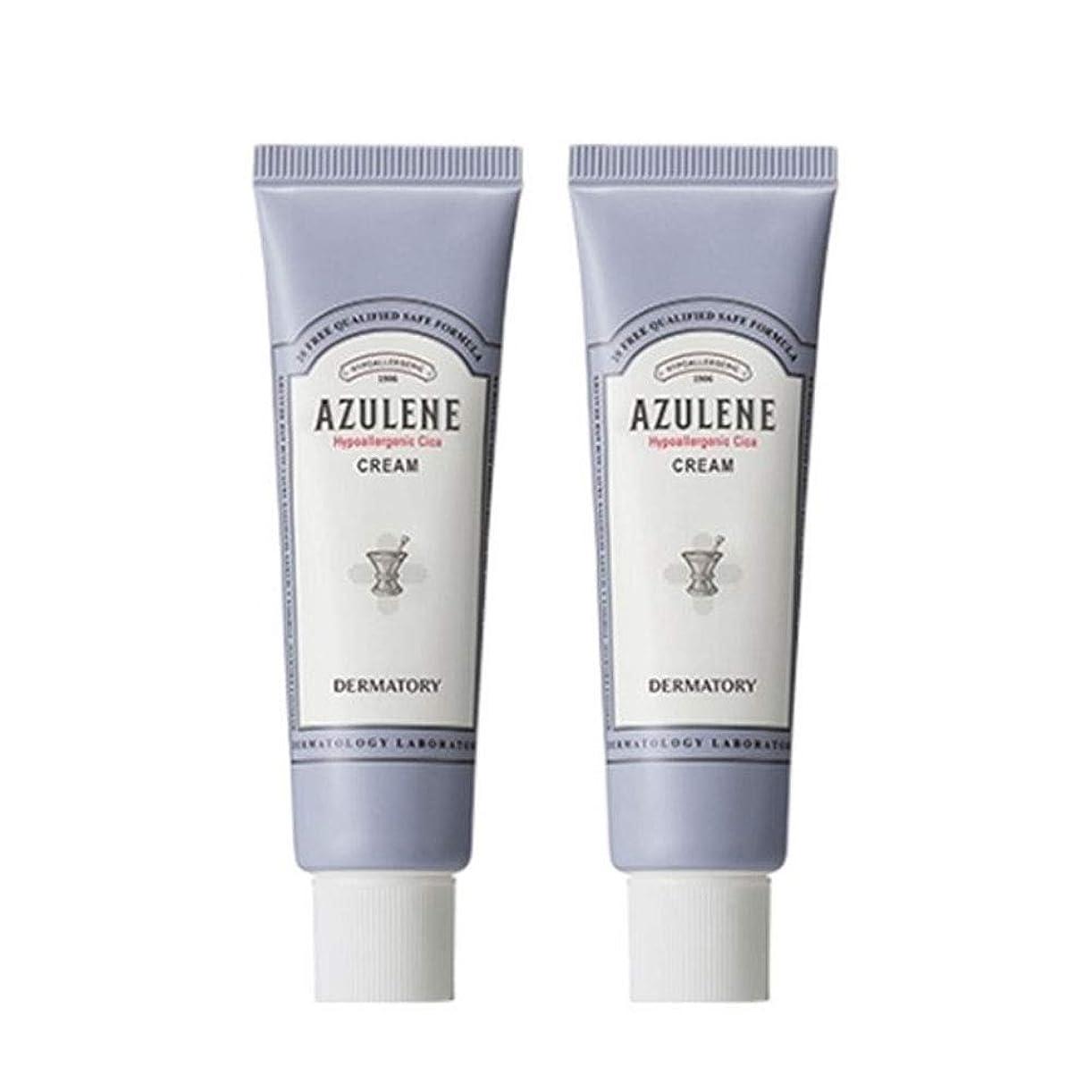 ナサニエル区理想的にはキッチンクリオダーマトリハイポアラジェニックシカクリーム50ml x2本セット皮膚鎮静保護韓国コスメ、Clio Dermatory Hypoallergenic Cica Cream 50ml x 2ea Set Korean Cosmetics [並行輸入品]
