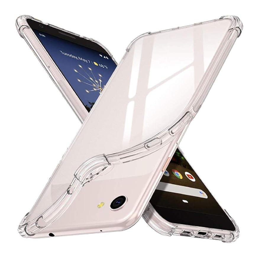 外出マカダムアノイGoogle Pixel 3A ケース クリア 薄型 軽量 Arae スマホケース Google Pixel 3 A ケース 対応用 耐衝撃 レンズ保護 滑り止め 2枚セット (クリア)