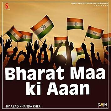 Bharat Maa ki Aaan