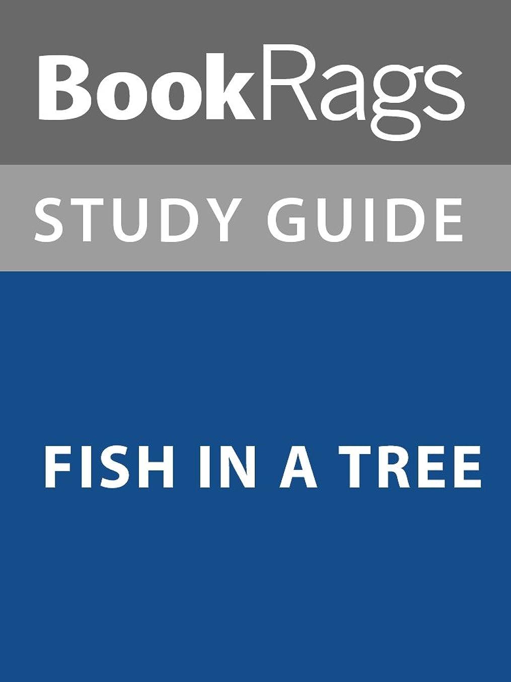 まばたき神のきゅうりSummary & Study Guide: Fish in a Tree (English Edition)