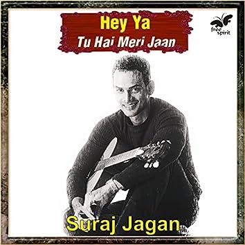 Hey Ya - Tu Hai Meri Jaan