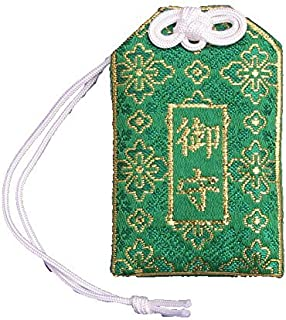 JAPANESE OMAMORI Charm Good luck Talisman Protect you from Japan Shrine GREEN