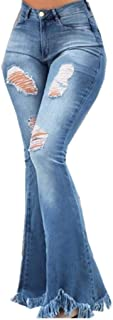 Howely Womens Modern High Waist Pants Holes Washed Bell Bottom Bootcut Jeans