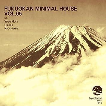 Fukuokan Minimal House, Vol. 5