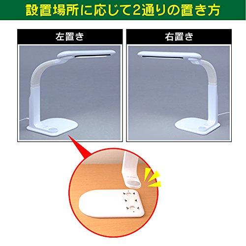 IRISOHYAMA(アイリスオーヤマ)『LEDデスクライト(LDL-501)』
