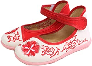 JIUZHOUTONG Old Beijing Embroidered Cloth Shoes Kid Baby