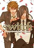 新装版 switch: 4 (ZERO-SUMコミックス)