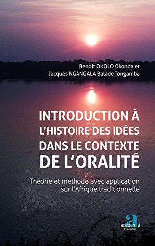 Introduction à l