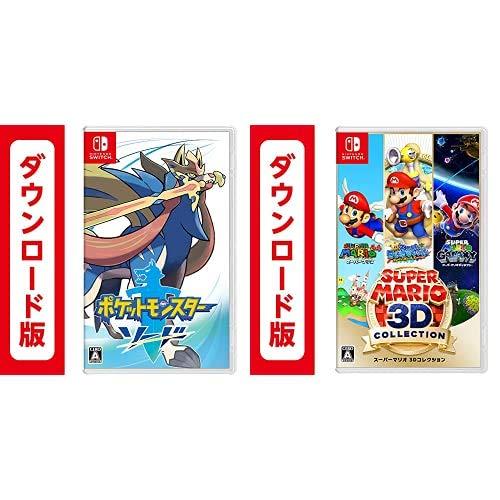 ポケットモンスター ソード|オンラインコード版 + スーパーマリオ 3Dコレクション|オンラインコード版