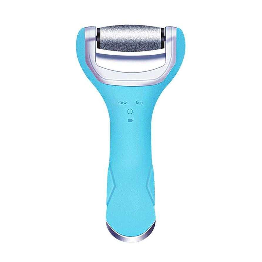 歩くカニより良いUsb充電式カルスリムーバー電動ハードスキンリムーバー足首ツールで角質と死んだ皮膚ペディキュアヒールとフット ペディキュアツール (色 : 青, サイズ : 8.2X15CM)