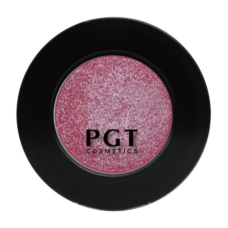 デッキ句単にパルガントン スパークリングアイシャドウSE145 ピンク