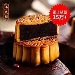 Rose Sweet bean paste mooncake