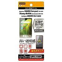 レイ・アウト AQUOS Compact SH-02H/ Disney Mobile on DM-01H/AQUOS Xx2 mini/AQUOS mini SH-M03 フィルム 光沢 RT-AQH2F/A1
