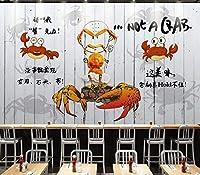 写真の壁紙木製ヴィンテージカニ背景壁リビングルームの壁の芸術の壁の装飾の家の装飾のための大きな壁壁画シリーズの壁紙-157.5x110.2inch/400cmx280cm