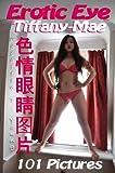 色情的眼睛:Tiffany-Mae101的内裤图片zh_CN (色情的眼睛:101的内裤图片zh_CN Book 2)