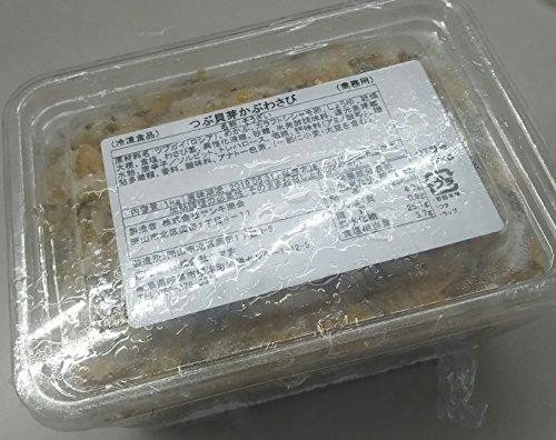 小鉢 つぶ貝 芽かぶ わさび 1kg 業務用 冷凍