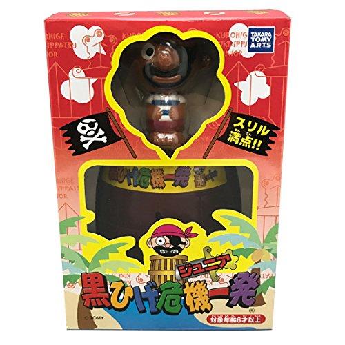 TAKARATOMY A.R.T.S Pop-Up Pirate Junior