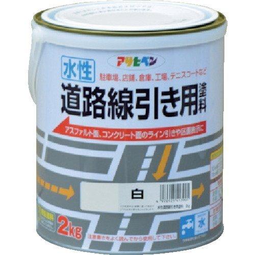 アサヒペン 水性道路線引き用塗料2KG白 413901 路面用塗料
