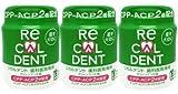 歯科医院専用 リカルデント(RECALDENT)ガム 140g ボトル (グリーンミント 3個)
