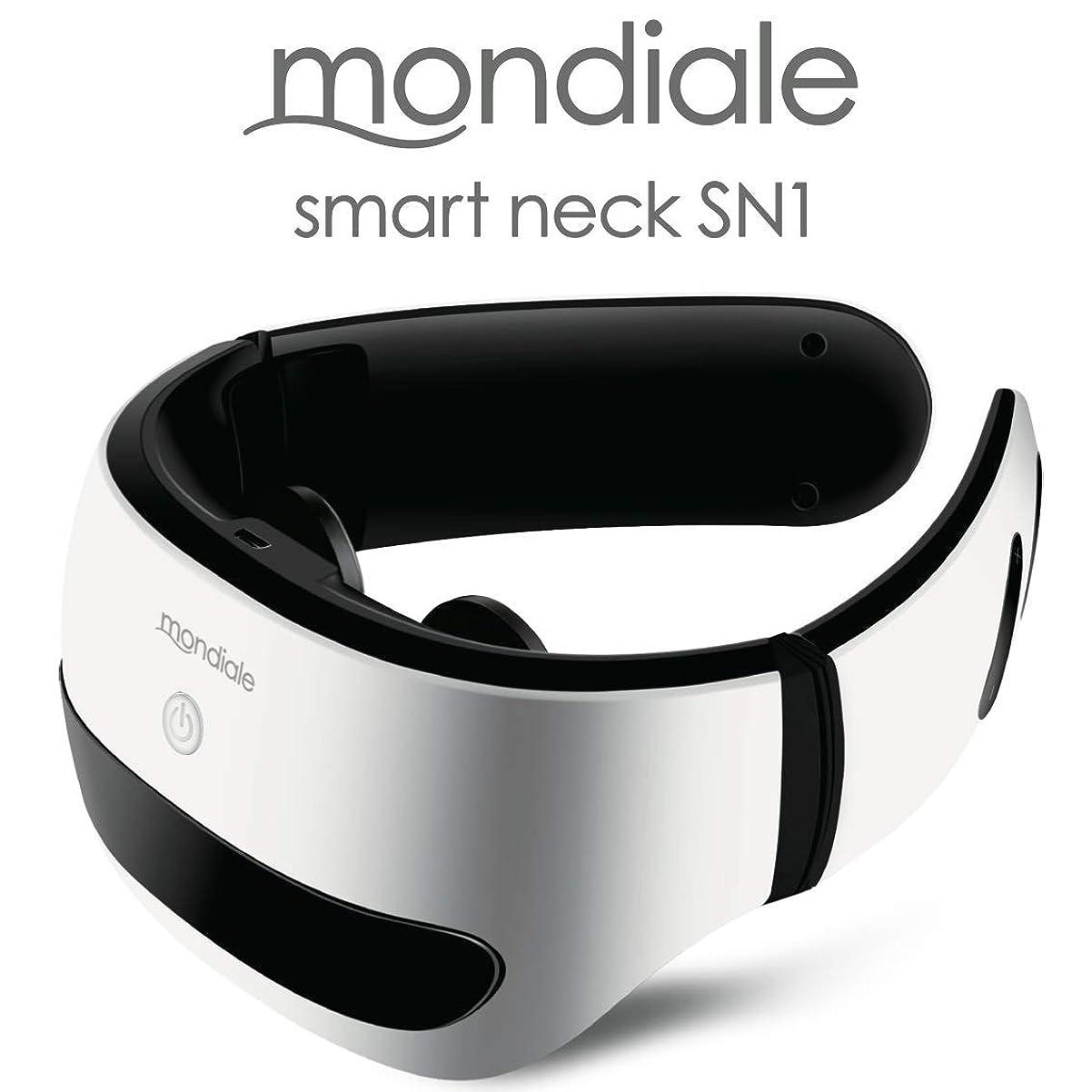 予防接種再集計してはいけないモンデール スマートネック SN1 mondiale smart neck SN1