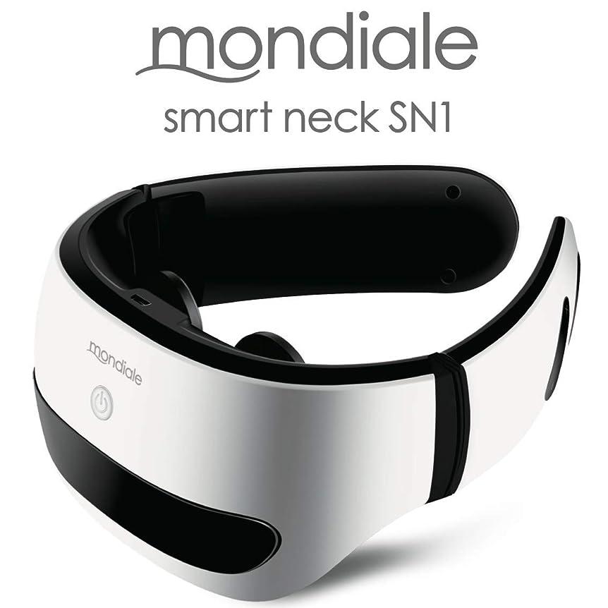 漏れ夕食を食べる信号モンデール スマートネック SN1 mondiale smart neck SN1