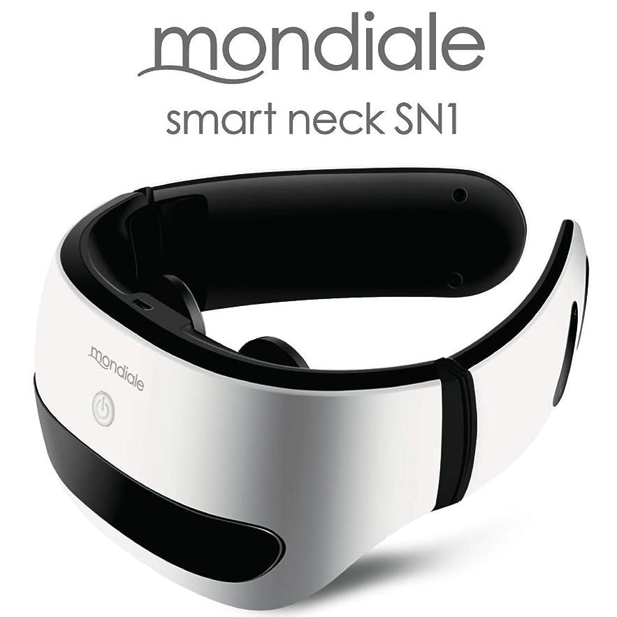 に負けるお誕生日裁判官モンデール スマートネック SN1 mondiale smart neck SN1