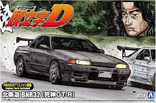 青島文化教材社 頭文字D No.4 北条凛 BNR32 スカイライン 死神GT-R 1/24スケール プラモデル