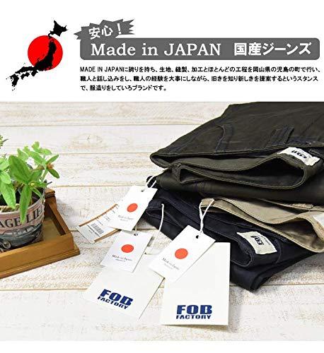 FOBFactoryエフオービーファクトリーフュージョントラウザーチノパンツ日本製F0242(Sサイズ,42:KHAKI)