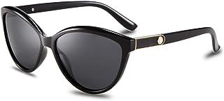 نظارات شمسية من FEISEDY شمسية مستقطبة للنساء، حماية 100% من الأشعة فوق البنفسجية B2512