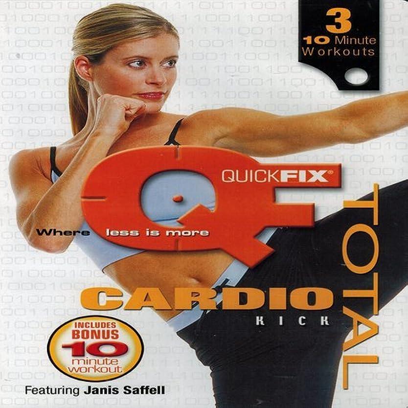 驚かすキャンディー距離Quick Fix: Total Cardio Kick [DVD] [Import]