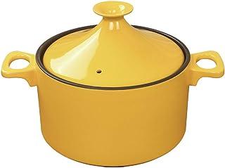 FCSFSF Salsa Plato Lateral,Marroquí Tagine Olla,Vapor Bra Braise Pan,Artesanal Cerámica Cacerola,4L Tagine Olla De Cerámica,Sano Clay Pot para Braising Slow Cooking Verde 4l