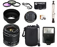 Canon EF - S 18–55mm f / 3.5–5.6is IIレンズ+ポーチ+フィルタキット+フラッシュ+レンズクリーナー+デジタルカメラレンズアクセサリバンドル
