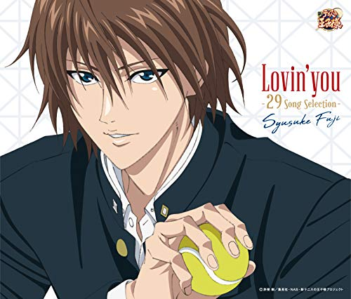 Lovin'you-29 Song Selection-