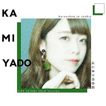 Hajimarino Aizu (Kira Shiomi Ver.)