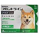 【動物用医薬品】フロントライン プラス ドッグ 犬用 M(10kg~20kg未満) 1.34mL×3本入