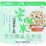 アルファー食品 安心米山菜おこわAF 100g×15袋