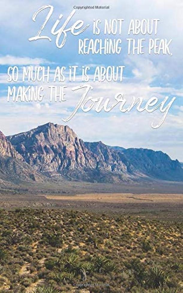 無人野なまっすぐLife is Not About Reaching the Peak, So Much as it is About Making the Journey