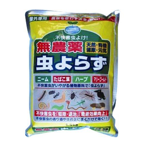 グリーンテック 無農薬 虫よらず 1.5kg ムシヨラズ1.5kg