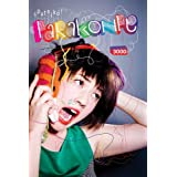 Parakonpe 3000 [DVD]